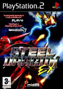 Steel Dragon EX per PlayStation 2