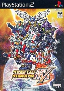 Super Robot Taisen MX per PlayStation 2