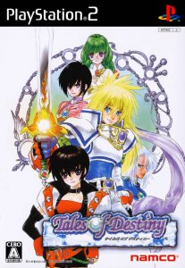 Tales of Destiny per PlayStation 2