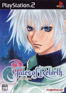 Tales of Rebirth per PlayStation 2