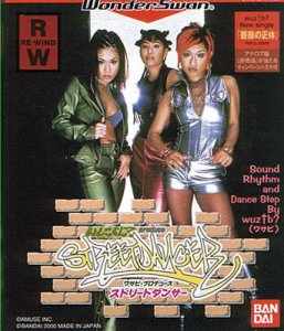 Wuz up b? Produce: Street Dancer per WonderSwan