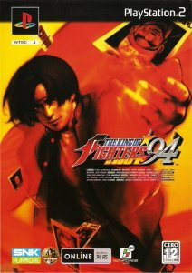 The King of Fighters 94 Re-Bout per PlayStation 2