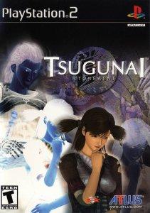 Tsugunai: Atonement per PlayStation 2