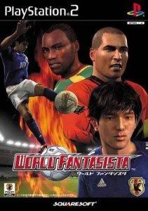 World Fantasista per PlayStation 2