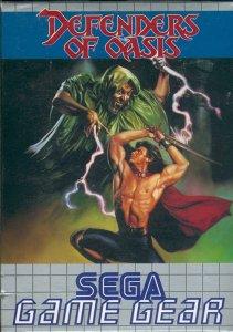 Defenders of Oasis per Sega Game Gear