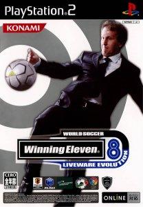 Winning Eleven 8: Live Ware Evolution per PlayStation 2