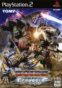 Zoids Struggle per PlayStation 2