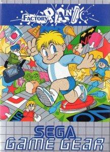Factory Panic per Sega Game Gear