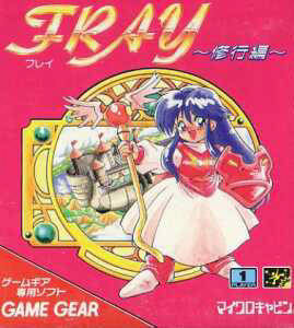 Fray per Sega Game Gear