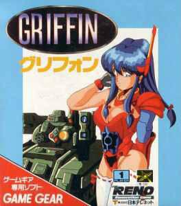 Griffin per Sega Game Gear
