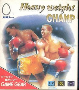 Heavyweight Championship Boxing per Sega Game Gear