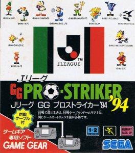 J-League GG Pro Striker '94 per Sega Game Gear
