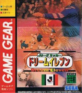 J-League Soccer: Dream Eleven per Sega Game Gear
