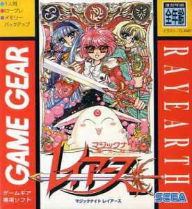 Mahou Kishi Rayearth per Sega Game Gear