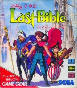 Megami Tensei Gaiden: Last Bible per Sega Game Gear