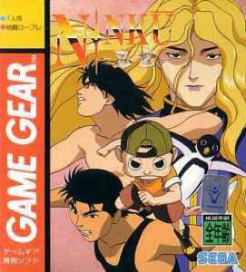 Ninku - Tsuyokina Yatsura No Daigekitotsu! per Sega Game Gear