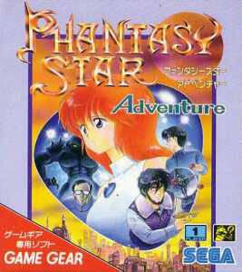 Phantasy Star Adventure per Sega Game Gear