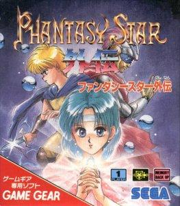 Phantasy Star Gaiden per Sega Game Gear