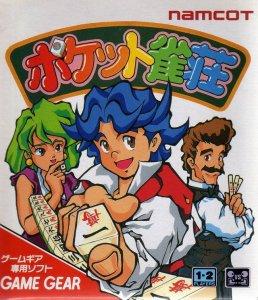Pocket Jansou per Sega Game Gear