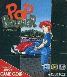 Pop Breaker per Sega Game Gear