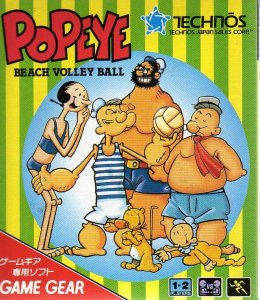 Popeye no Beach Volleyball per Sega Game Gear