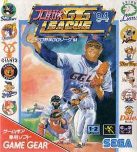 Pro Yakyuu GG League '94 per Sega Game Gear