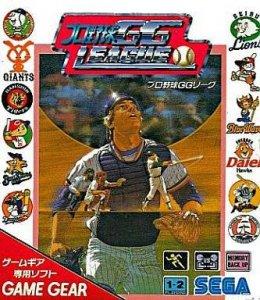 Pro Yakyuu GG League per Sega Game Gear