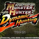 Monster Hunter: Dynamic Hunting a breve anche su Android