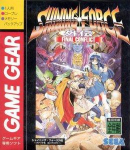 Shining Force Gaiden: Final Conflict per Sega Game Gear