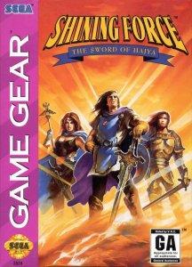 Shining Force: The Sword of Hajya per Sega Game Gear