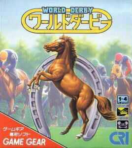 World Derby per Sega Game Gear