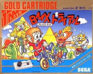 BMX Trial: Alex Kidd per Sega Master System