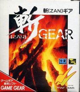 Zan Gear per Sega Game Gear