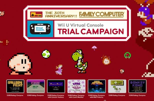 La nuova Virtual Console