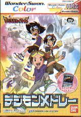 Digimon Tamers: Digimon Medley per WonderSwan Color