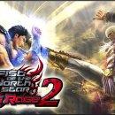 Fist of the North Star: Ken's Rage 2 - Videorecensione