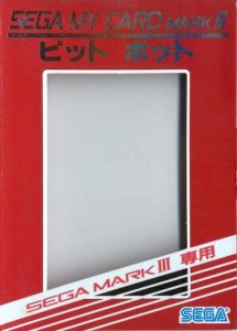 Pit Pot per Sega Master System