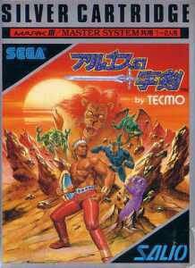 Rygar per Sega Master System