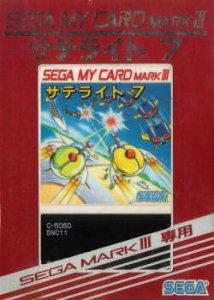 Satellite 7 per Sega Master System