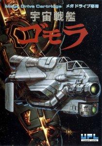 Bio-Ship Paladin per Sega Mega Drive