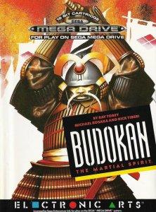 Budokan: The Martial Spirit per Sega Mega Drive