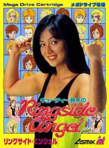 Cutie Suzuki no Ringside Angel per Sega Mega Drive
