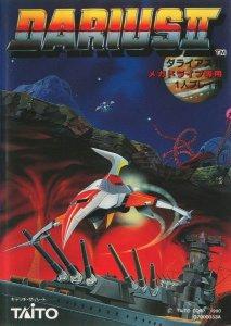 Darius II per Sega Mega Drive