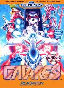 Gaiares per Sega Mega Drive
