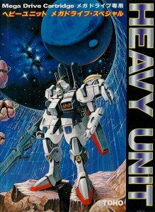 Heavy Unit per Sega Mega Drive