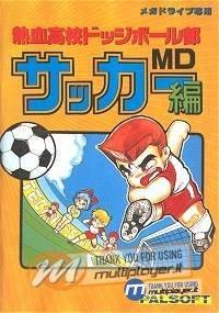 High School Soccer MD per Sega Mega Drive