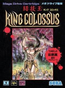 King Colossus per Sega Mega Drive