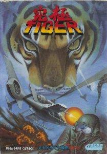 Kyuukyoku Tiger per Sega Mega Drive