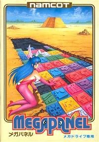 Megapanel per Sega Mega Drive