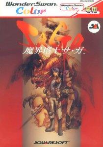 Makai Toushi SaGa per WonderSwan Color